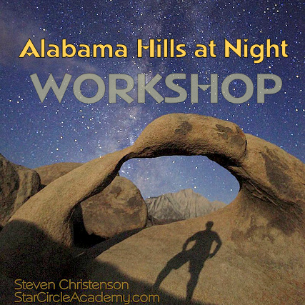 CANCELLED 2018-08-10: Workshop - Alabama Hills, California